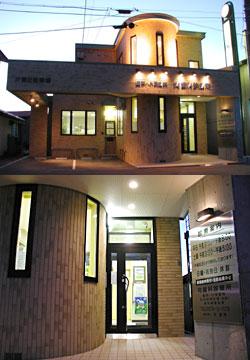 森町 (北海道) - JapaneseClass.jp
